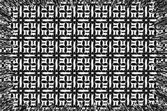Abstract vector pattern - black and white. Backgrounds Vector Illustration