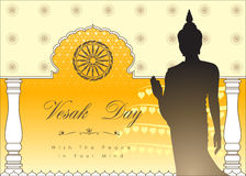 Abstract of Vesak Day Stock Photo