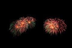 Abstract Vuurwerklicht omhoog de donkere hemel Stock Afbeelding