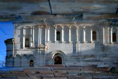 Abstract water reflection of old church in Moscow Kremlin. Color photo. Stock Images
