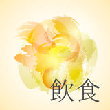 Abstract Watercolor background. Abstract Background with Watercolor Stains and Japanese characters. Without image trace. Vector illustration stock illustration