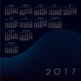 A 2017 abstract wavy line calendar Stock Photos