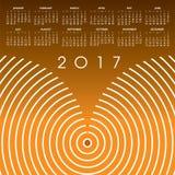 A 2017 abstract wavy line calendar Stock Image
