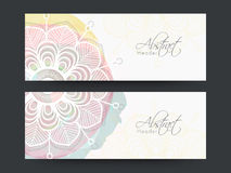 Abstract website header or banner set. Beautiful floral design decorated, Abstract website header or banner set Royalty Free Stock Photo