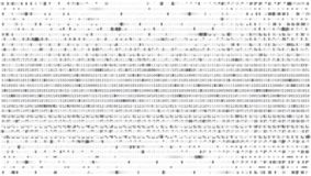 Abstract white Background with Binary Computer Code Stock Photo