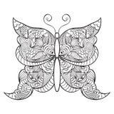 Abstractbutterfly na białym tle ilustracja wektor