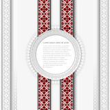 Abstracte achtergrond met cirkelkader en volks Oekraïens patroon Stock Fotografie