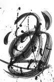 Abstracte borstelslagen en plonsen van verf op Witboek Waterverftextuur voor het creatieve behang of ontwerpkunstwerk, zwarte a stock fotografie