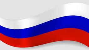 Abstracte golvende Russische vlagachtergrond royalty-vrije illustratie
