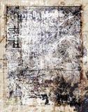 Abstracte grungy achtergrond vector illustratie