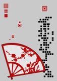 Abstracte Japanse achtergrond Royalty-vrije Stock Afbeeldingen