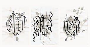 Abstracte kalligrafie arabesque illustratie op waterverfachtergrond stock afbeelding