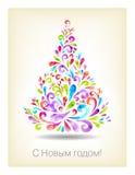 Abstracte Nieuwjaarboom Stock Afbeeldingen