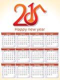 Abstracte oranje kalender Royalty-vrije Stock Afbeeldingen