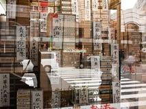 Abstracte oude boeken in boekhandel Stock Foto