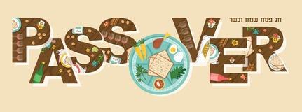 Abstracte Pascha in Hebreeër met Seder-plaat in de middles-Vector stock foto's