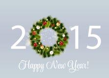 Abstracte Schoonheid 2015 Nieuwjaarachtergrond Vector Stock Afbeelding