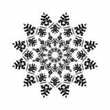 Abstracte ster arabesque in zwarte kleur op witte achtergrond Oude Geometrics Mandala Vector illustratie vector illustratie
