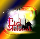 Abstracte vieringskaart Eid Mubarak Royalty-vrije Stock Afbeelding
