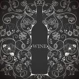 Abstracte wijnfles Royalty-vrije Stock Afbeeldingen