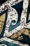 Abstractie, fragment, hete batik, achtergrondtextuur stock afbeeldingen