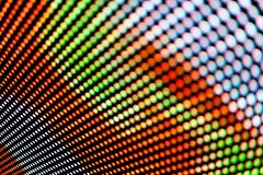 Abstraction brightness of bright colors. Abstraction brightness of more colors, for blurred background Stock Photos