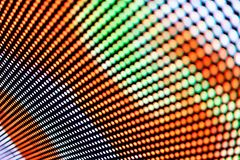 Abstraction brightness of bright colors. Abstraction brightness of more colors, for blurred background Stock Photo