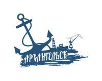 Abstraction commerciale de port maritime Photographie stock
