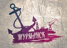 Abstraction commerciale de port maritime Photos libres de droits