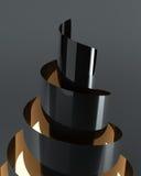 Abstracto vacie el objeto arquitectónico brillante ligero iluminado, representación 3d stock de ilustración