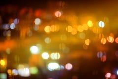 Abstraia o fundo borrado com raio do efeito da luz Imagens de Stock