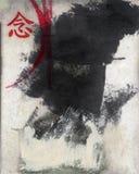 Abstrait pensé et foncé Image stock