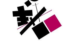 Abstrakcjonistyczna animacja różny płaski geometryczny kształta ruch zmienia ich kolor Sztuki współczesnej pojęcie royalty ilustracja