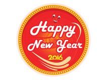 Abstrakcjonistyczna artystyczna nowego roku teksta wektoru ilustracja ilustracja wektor