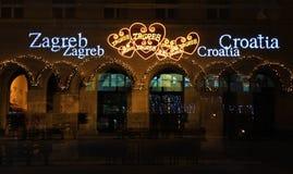 Abstrakcjonistyczna dekoracja w Zagreb Fotografia Royalty Free