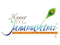 Abstrakcjonistyczna janamashtmi tapeta Zdjęcia Stock
