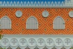Abstrakcjonistyczna sztuka balkony które dekorowali w okręgu kształcie above Obrazy Royalty Free