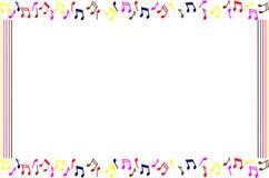 Abstrakcjonistyczna tło rama z muzycznymi notatkami Obrazy Royalty Free