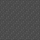 abstrakcjonistycznego czarny geometrycznego ilustraci wzoru bezszwowy wektorowy biel Royalty Ilustracja