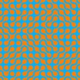Abstrakcjonistycznego halftone bezszwowy deseniowy tło dla modnej nowożytnej technologii cyfrowej ilustracja wektor