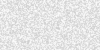 Abstrakcjonistycznego szarego piksla technologii horyzontalny tło Biznesu piksla wzoru lekki tło również zwrócić corel ilustracji royalty ilustracja
