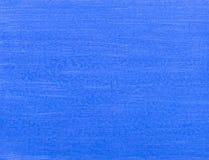 abstrakcjonistycznego tła błękitny uderzenia akwarela ilustracja wektor