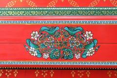 abstrakcjonistycznego tła kolorowy retro Obrazy Stock