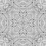 Abstrakcjonistycznej wektorowej dekoracyjnej natury etniczna ręka Fotografia Stock