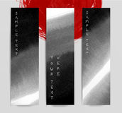 Abstrakcjonistyczni czarni atramentu obmycia sztandary w azjata projektują Tradycyjny Japoński atramentu obrazu sumi-e royalty ilustracja