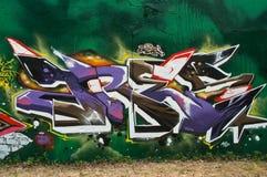 abstrakcjonistyczni graffiti Obrazy Royalty Free