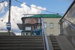 Abstrakcjonistyczni graffiti na ścianie stary dom, Zdjęcie Stock