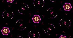 Abstrakcjonistyczni kalejdoskopów wzory Na Ciemnym tle W purpurach Wrzeszczą ilustracji
