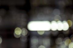 Abstrakcjonistyczni rozmyci światła Obraz Stock