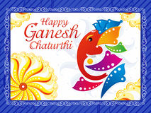 Abstrakcjonistyczny artystyczny ganesh chaturthi tło Obraz Royalty Free